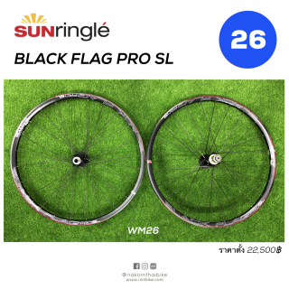 "Sun Ringle 26"" Black flag pro SL"