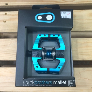 Crankbrothers Mallet E - Enduro/Race