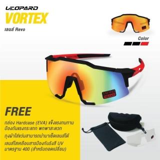 Leopard Vortex TR90 Shiny Red/Black - Smoke lens/yel