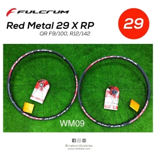 Fulcrum Red Metal 29 XRP F QRF9/100 R12/142 [WM09]