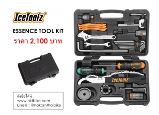 Icetoolz Essence Tool kit รหัส 82F4 (P15)