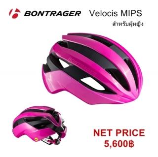 Bontrager Velocis MIPS - PINK