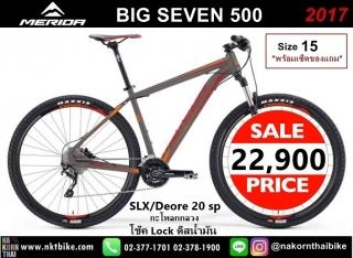 2017 - MERIDA BIG 7 500D - MAT GREY Size15