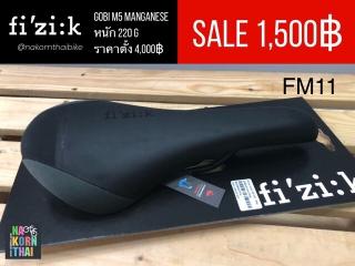 Fizik Gobi M5 Manganese 220g (FM11)
