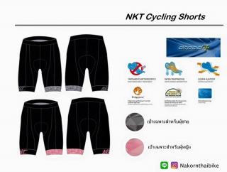 กางเกงจักรยานสำหรับผู้หญิง - ขาสั้น เป้าเจลอิตาลี Size XS , S