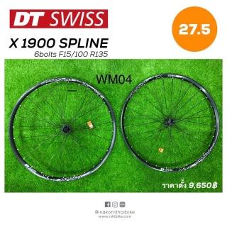 "DT SWISS X1900 SPLINE CT Lock ล้อ 27.5"" นิ้ว [wm04]"