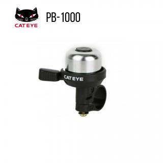 กระดิ่ง Cateye PB-1000 สีเงิน