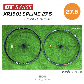 DT Swiss XR1501 Spline 27.5  [WM22] -After Market