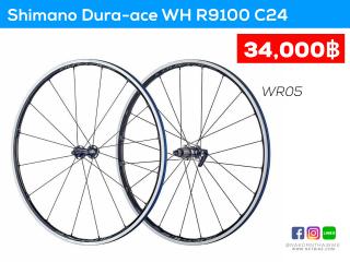 Shimano Dura-ace WH9100 C24CL - Alu/Carbon [wr01]