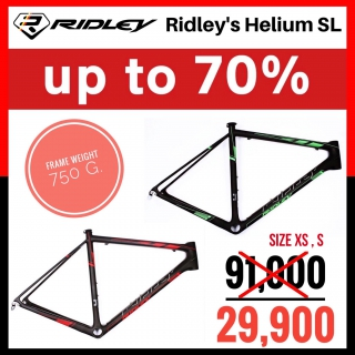 SALE 70% Ridley Helium SL