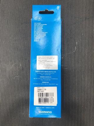 โซ่ Shimano 11 Sp - Shimano105 CN-HG601-11 116L
