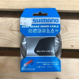 Shimano road brake inner cable set polymer (Dura-ace)