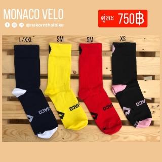 Monaco Velo