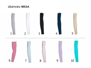 Mega Arm Sleeve