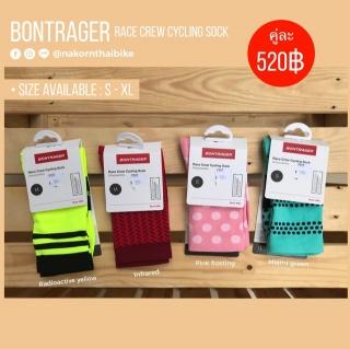 Bontrager Race Crew Cycling Sock - Flash Yellow