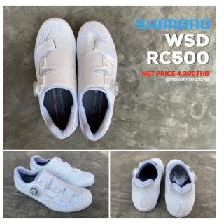 2020 Shimano RC500 WSD (สำหรับผู้หญิง)