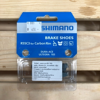 R55C3 - Shimano brake shoes for Carbon rim