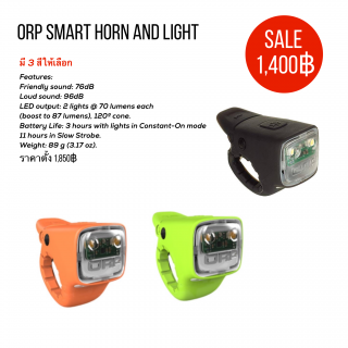 ORP Front light & horn (แตร+ไฟหน้าในตัว)