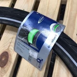 Schwalbe Energizer Plus 27.5x1.75