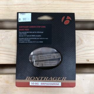 Bontrager brake pad for Carbon (Cork)
