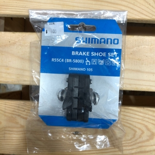 R55C4 Blk - Shimano brake shoes