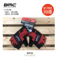BMC Gloves - Black /Red