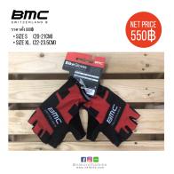 BMC Gloves - Black /Red