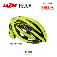 Sale 60% Lazer Helium - Flash yellow Size M