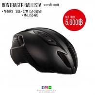 Bontrager ballister AF MIPS - Black