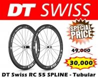 DT SWISS RC 55 SPLINE® Tubular