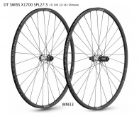 DT SWISS X1700 TWO 27.5 /22.5