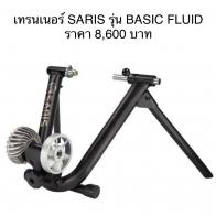 Saris -  fluid