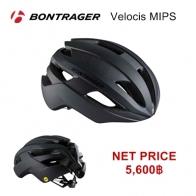 Bontrager Velocis MIPS - MAT BLACK