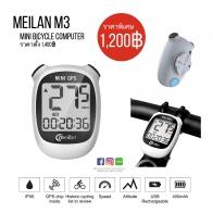 Meilan M3  Mini gps bicycle computer
