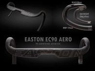 EASTON EC90 AERO (Carbon)