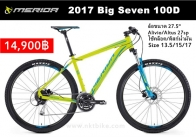 "2017 - MERIDA BIG 7 - 100D - Mat Lime(Blue) Size 13"", 15"", 17"""