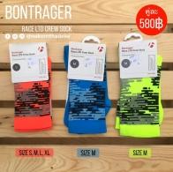 Bontrager Race LTD Crew sock
