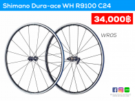 Shimano Dura-ace WH9100 C24CL - Alu/Carbon [wr01]