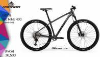 "2021 Merida Big Nine 400 (29"")"