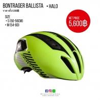 Bontrager Ballista AF- Halo • Size S , M