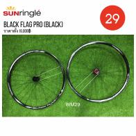Sunringle Black Flag Pro 29ER - Black [WM29]