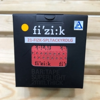 Fizik Superlight 2mm thick - Red