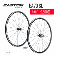 Easton EA70 SL 11SP