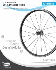 Shimano RS700 C30 TL Clincher [WR04]