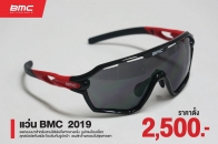 2019 BMC - Shiny black frame / Smoke, clear lens