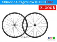 Shimano Ultegra RS770 C30 Disc +