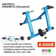 Geotech Magnetic รุ่น Standard