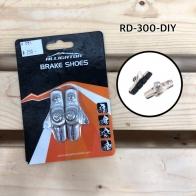 Alligator brake shoes RD-300-DIY