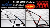ORBEA ALMA OMP (Carbon) : Made in Spain
